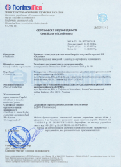 Certificate of Compliance with Technical Regulations (Cardiac Electrodes)